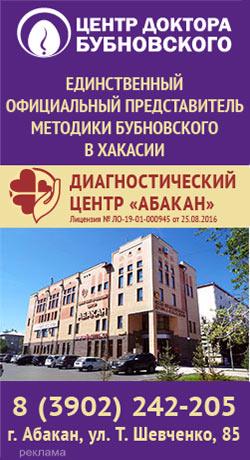Диагностический Центр 17.03.17