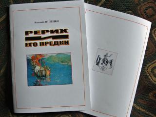 Автор из Хакасии готовится к презентации своей книги в Москве